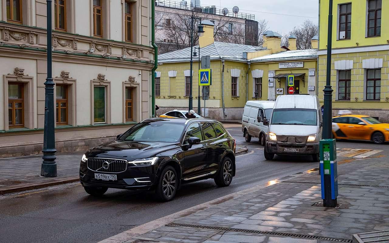 Самый быстрый Volvo: гибридный тест-драйв— фото 1120183