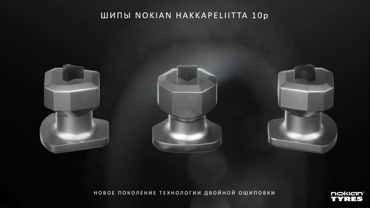 Новейшая Hakkapeliitta 10p: чем отличается, сколько стоит, когда впродаже— фото 1219323