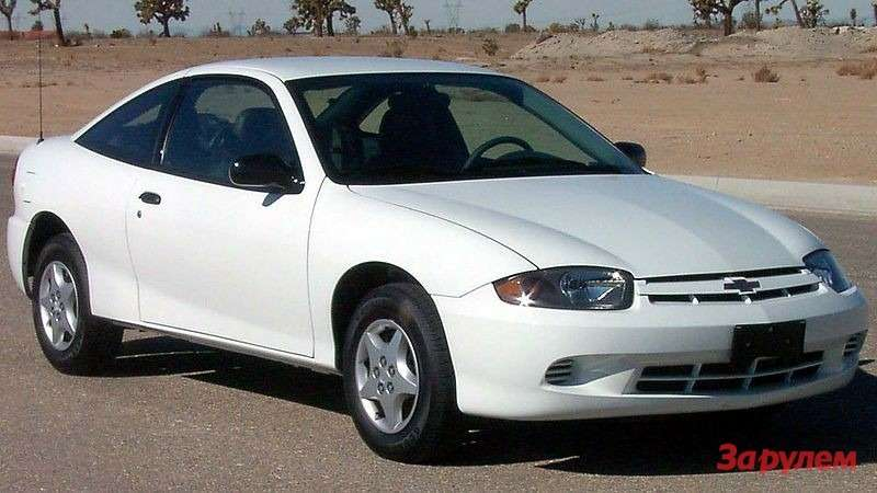 800px-2003_Chevrolet_Cavalier_coupe_--_NHTSA