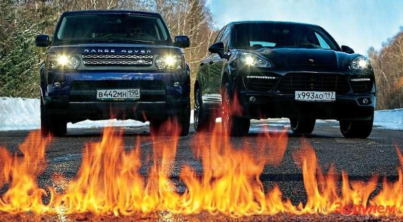 Range Rover Sport, Porsche Cayenne