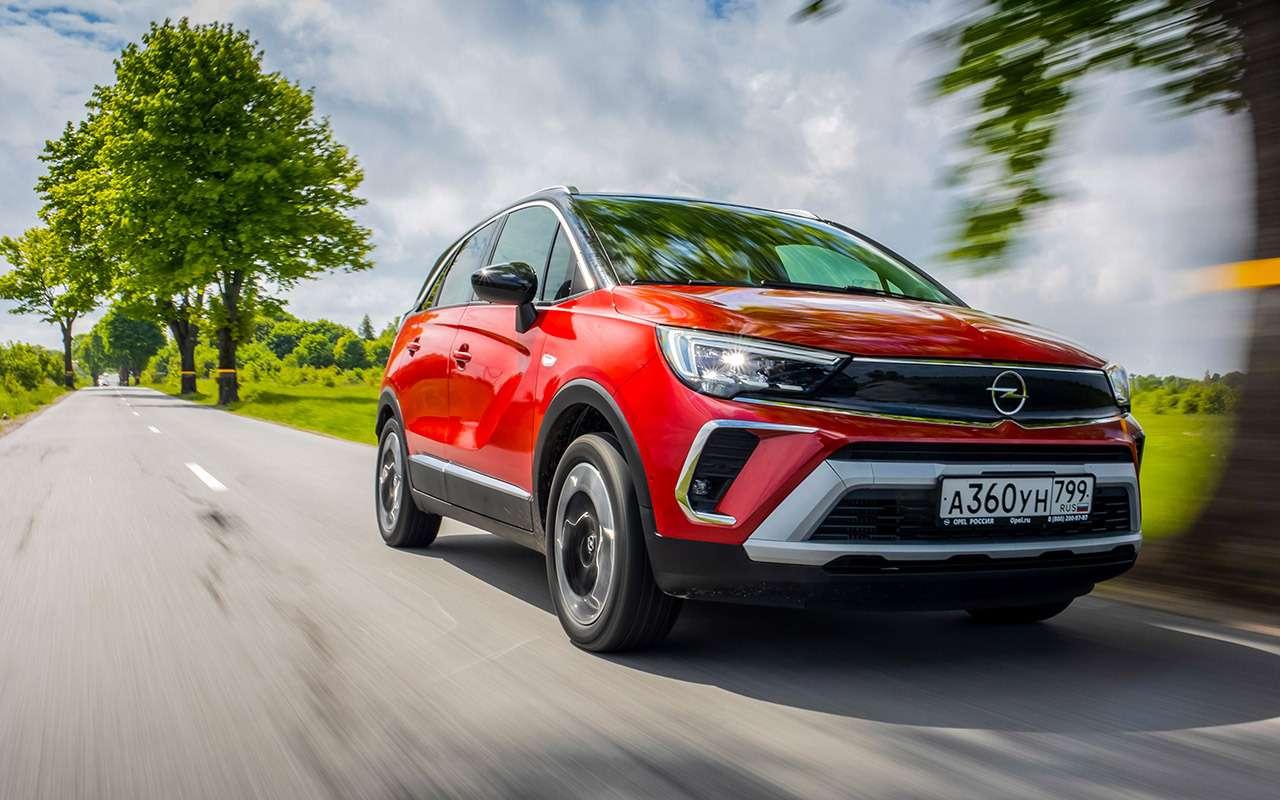 Opel Crossland: подробный разбор нового кроссовера— фото 1263209