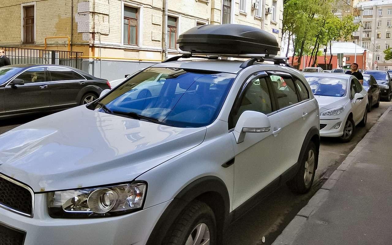 Багажник накрышу: покупать или взять варенду?— фото 768349