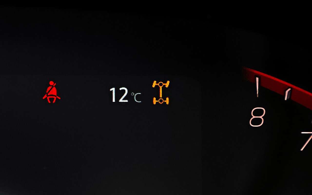 Ещеодин кроссовер-«китаец» за1,5млн: все изменения— фото 1143046