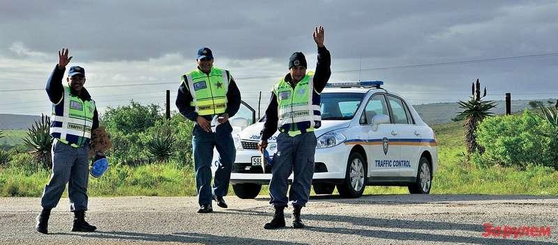 Полицейские вЮАР очень дружелюбны вобщении синостранцами. Ещебы, туризм дает значительную часть доходов страны.