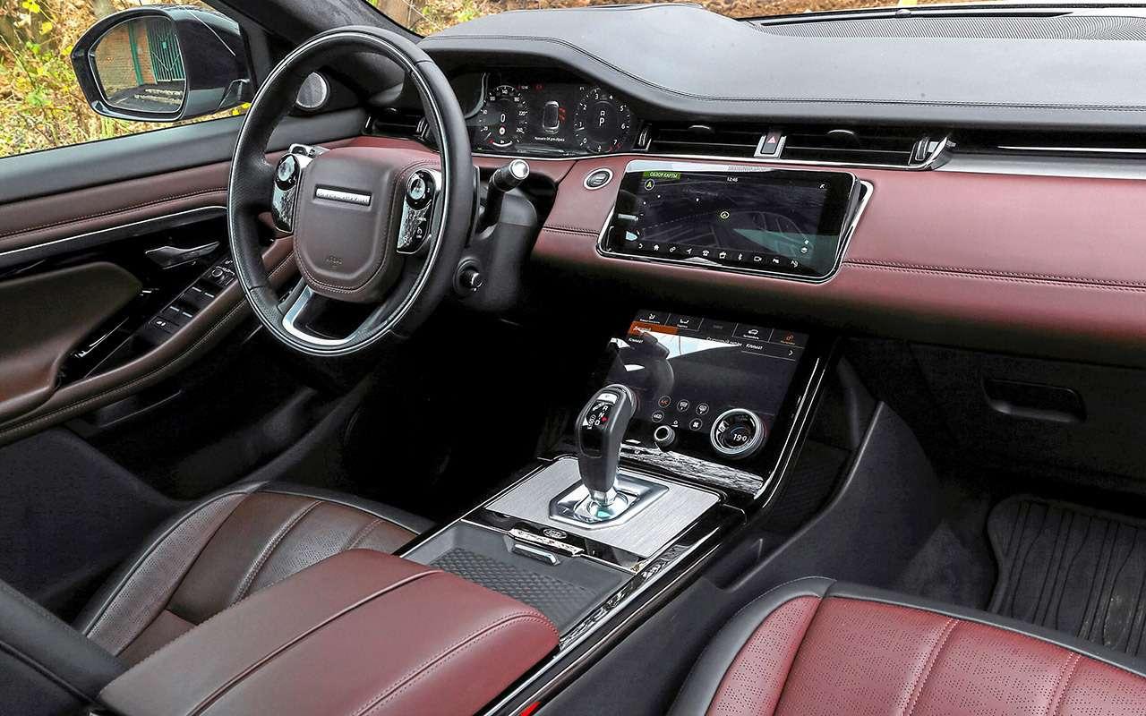 Audi, Mercedes, Range Rover иVolvo: большой тест— фото 1215172