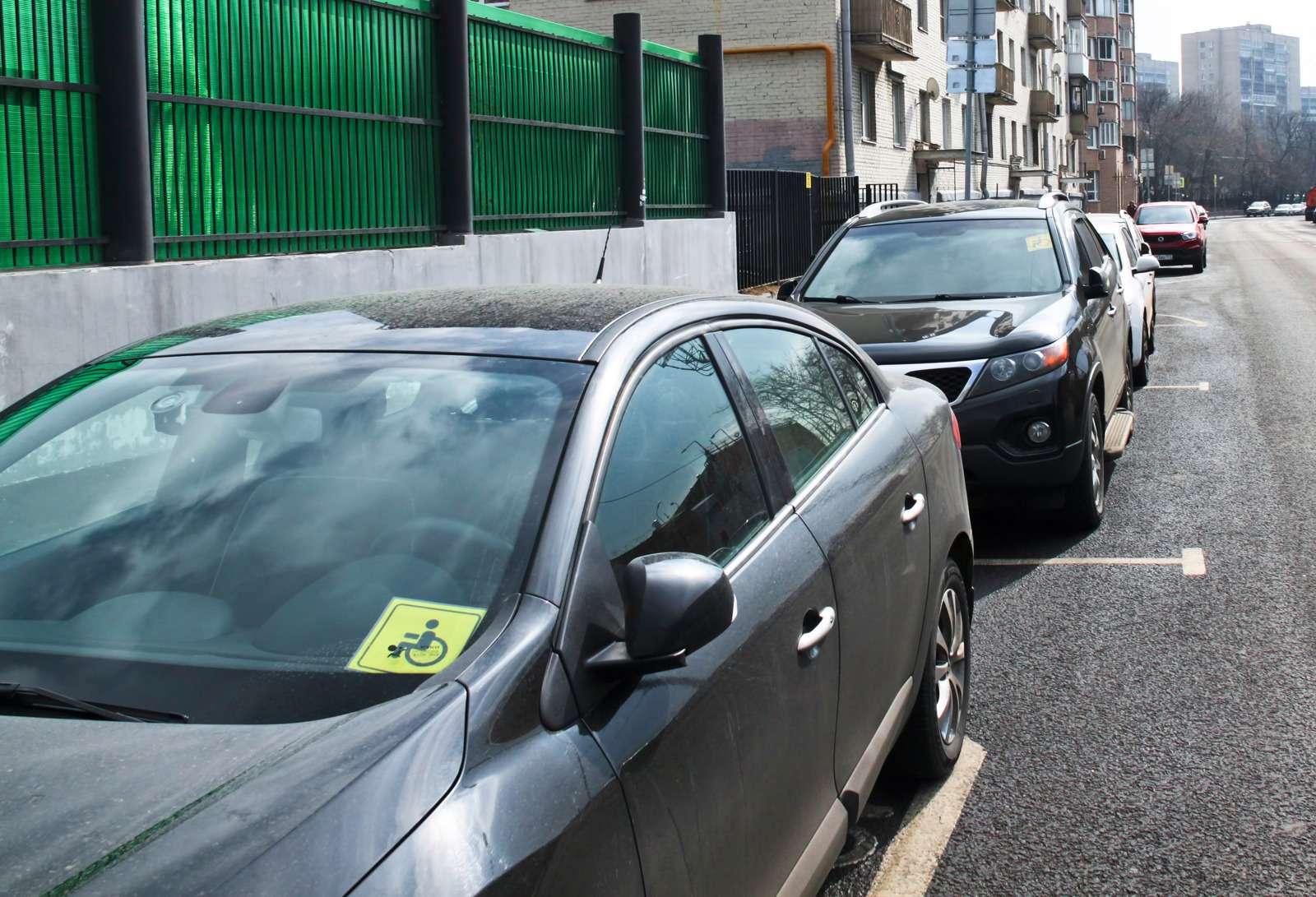 Парковка— дляинвалидов или длялжеинвалидов? Рейд ЗР— фото 585772