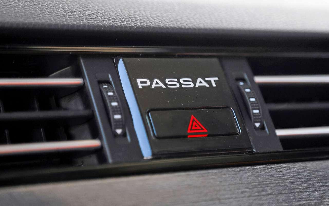 Обновленный Volkswagen Passat: тест вовремя эпидемии— фото 1119807