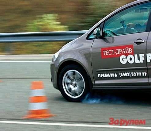 Короткие подтормаживания колес напереставке— следствие работы ESP.
