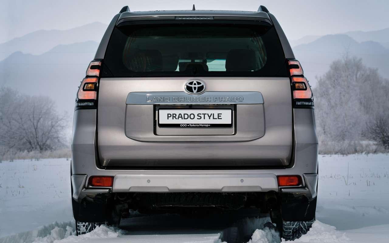 Toyota Land Cruiser Prado получил спецверсию дляРоссии— фото 940958