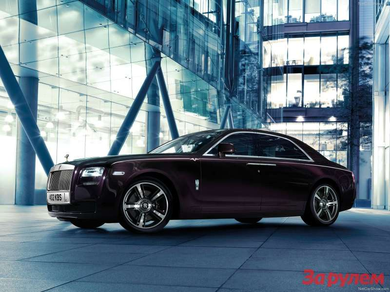 Rolls-Royce-Ghost_V-Specification_2015_1600x1200_wallpaper_01