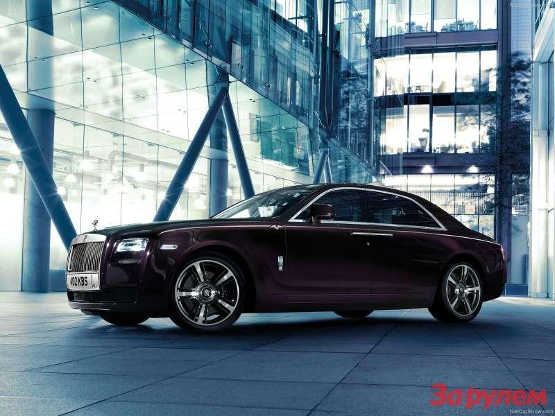 Rolls-Royce-Ghost_V-Specification_2015_1600x1200_wallpaper_01