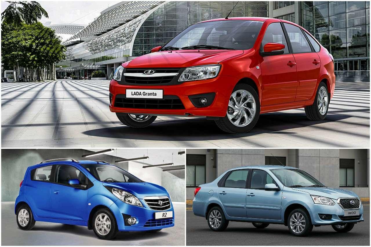 Автомобиль заполмиллиона— новый или подержанный? Рекомендации ЗР— фото 798183