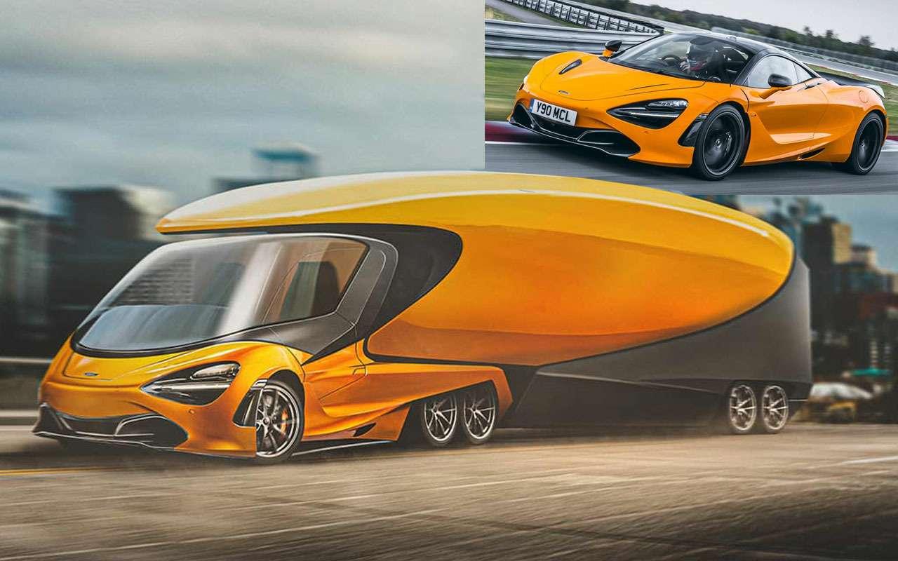 Грузовики Ferrari, Aston Martin, McLaren...— дизайн уже есть!— фото 1165234