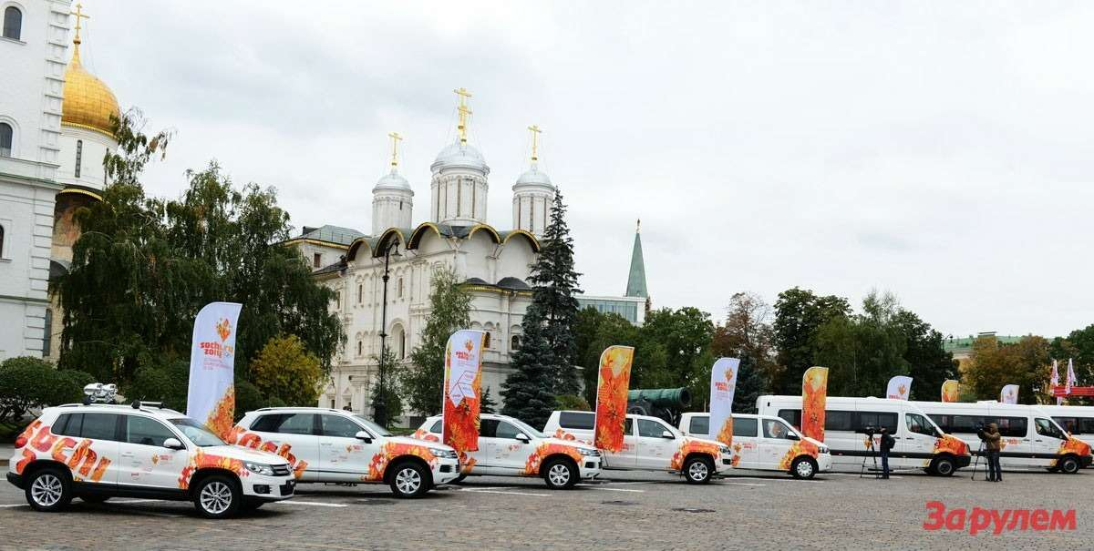 Volkswagen Torch Relay Convoy (1)