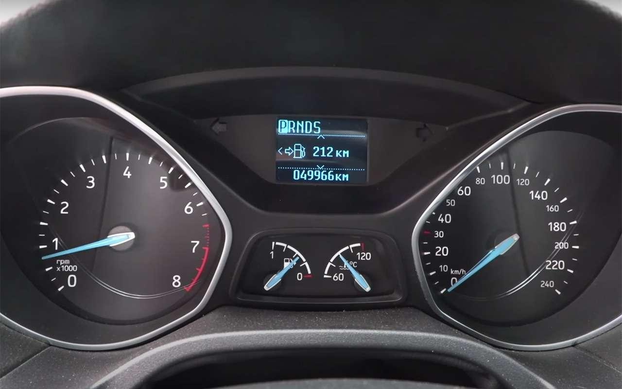 Ford Focus III навторичке: длинный список проблем— фото 1167209