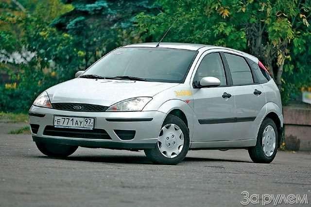 Опыт эксплуатации редакционных Ford Focus, Kia Rio, Шевроле-Нива, Hyundai Accent, Renault Symbol. Второгодники.— фото 59859