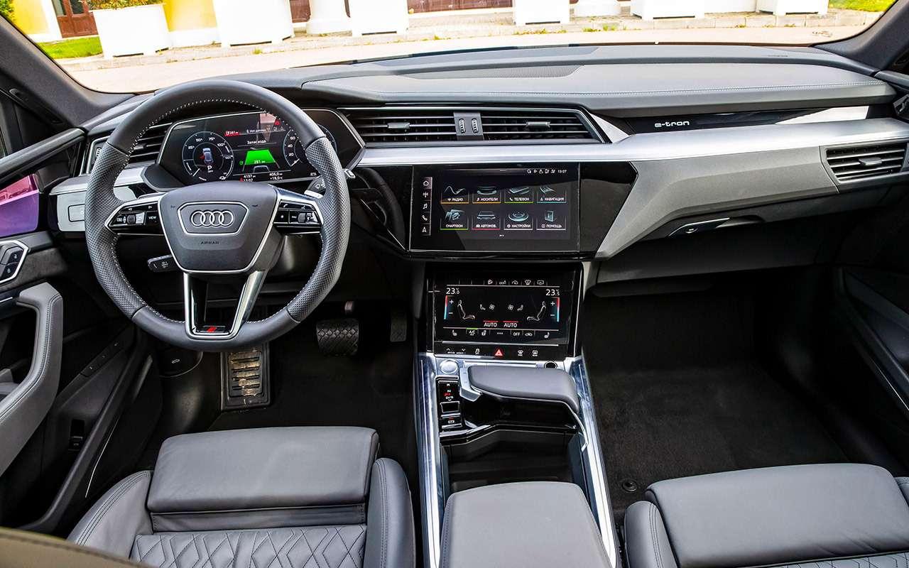 Электрический Audi: вгороде жить можно. Струдом— фото 1202281