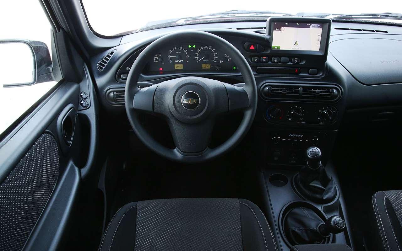 Обновленная Chevrolet Niva: тест нашум ирасход— фото 982279