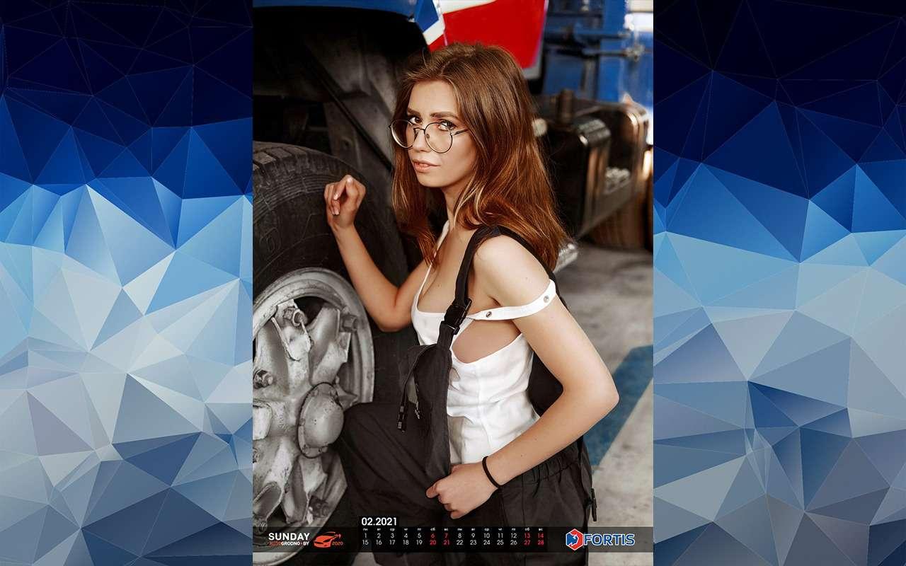Жаркий календарь-2021: белорусские девушки иредкие машины— фото 1213060