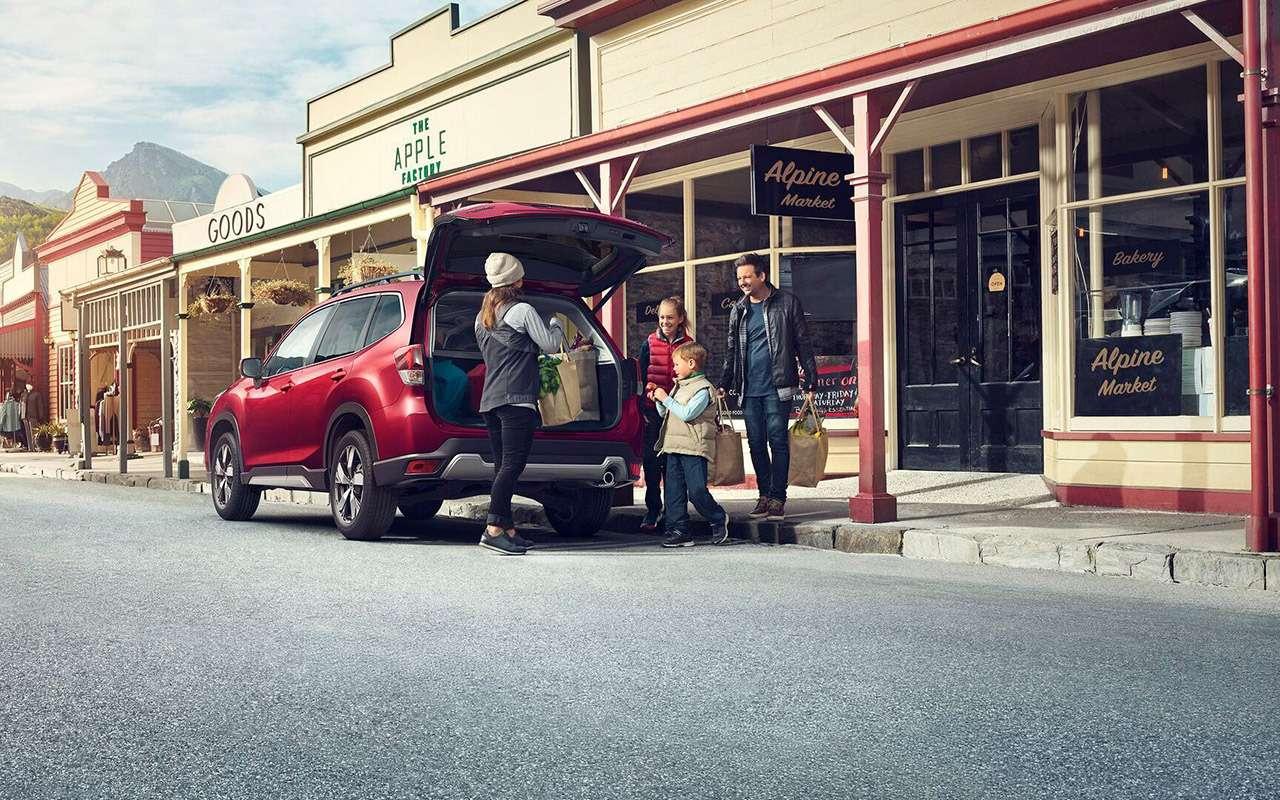 Subaru назвала цены идату старта продаж нового Forester— фото 915297