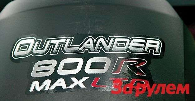 BRP Can-Am Outlander MAX XT 800
