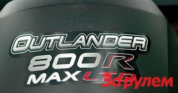 BRPCan-Am Outlander MAX XT800