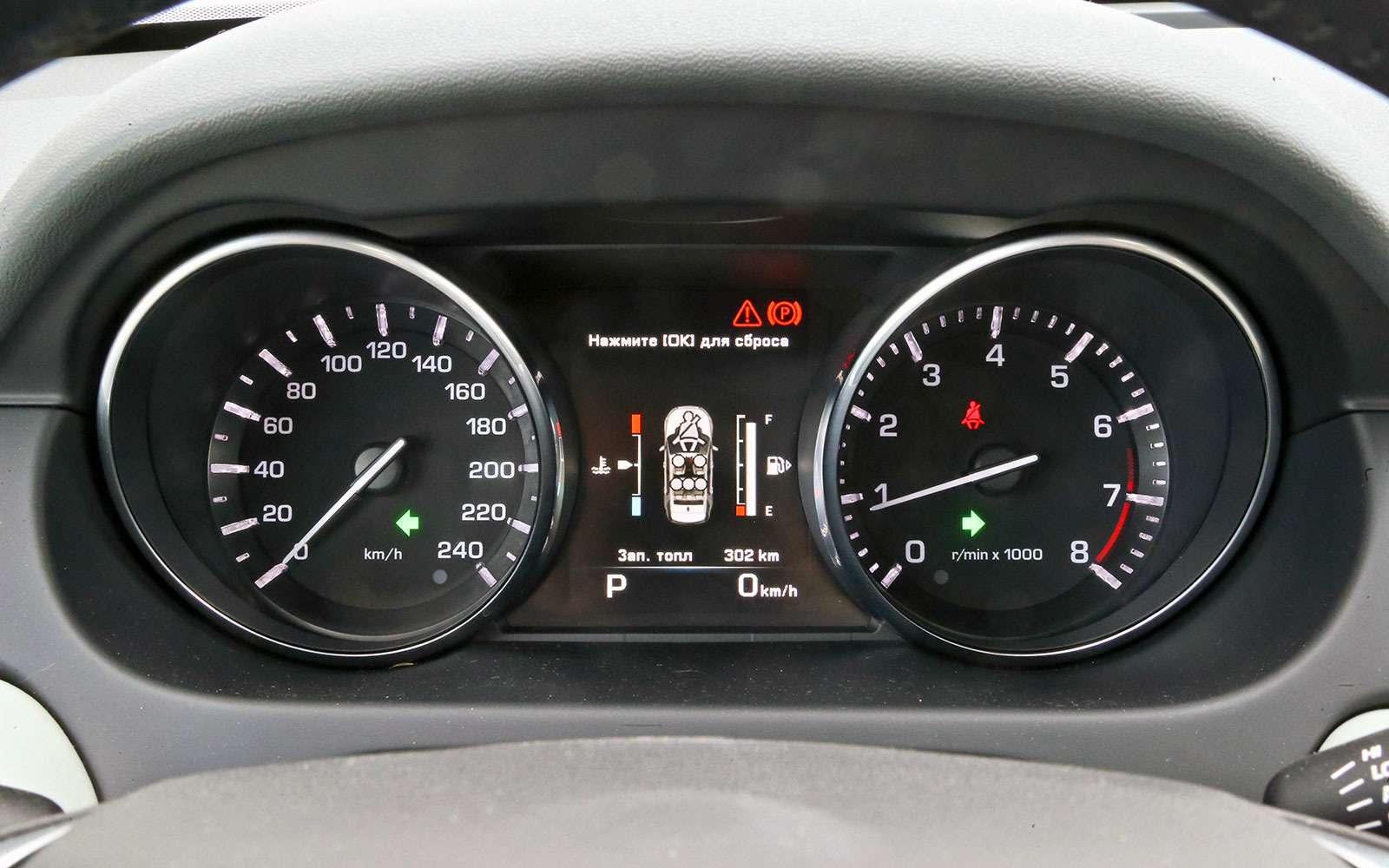 Выбираем Land Rover Discovery Sport: бензин или дизель?— фото 624642