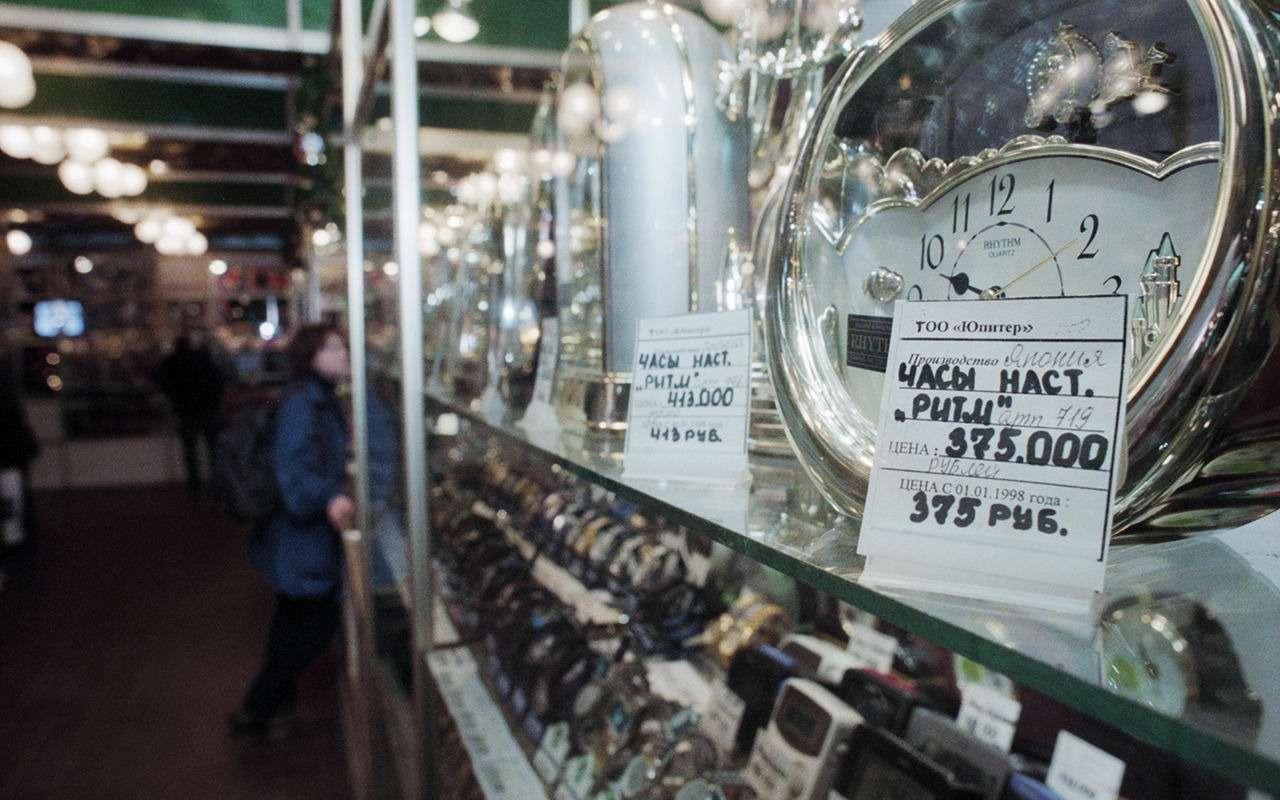 25лет назад: бензин 1960 руб., ВАЗ— 47млн— помните такое?— фото 1165300