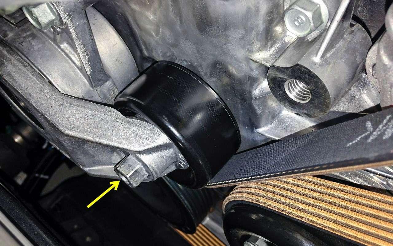 Hyundai Solaris II— тест-ремонт ЗР— фото 816964