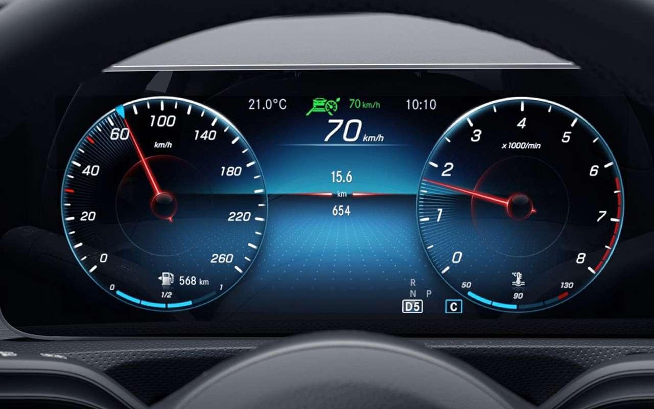 Дамский угодник: женский взгляд нановый Mercedes-Benz А200— фото 994970