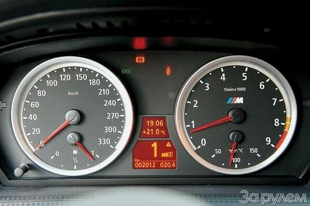 BMWM6. Благородный исильный— фото 56522