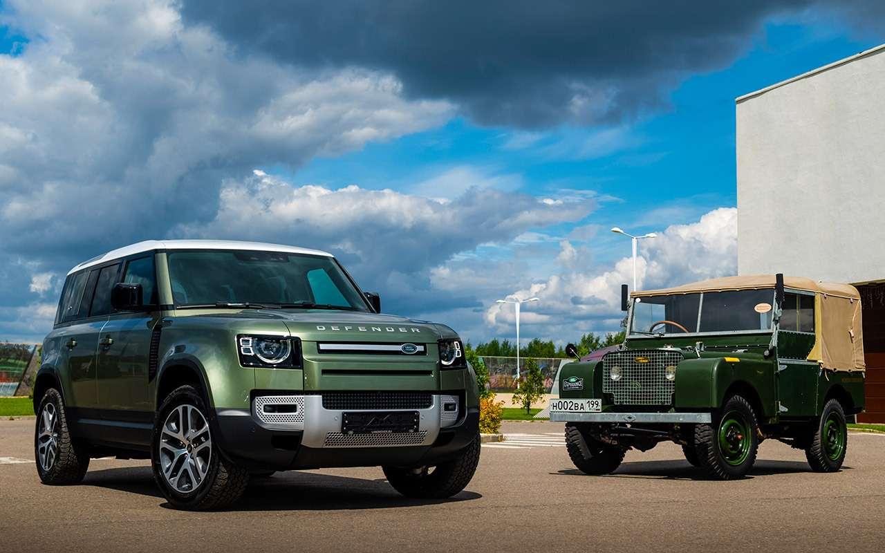 Новый Land Rover Defender: первый тест в России - фото 1172487