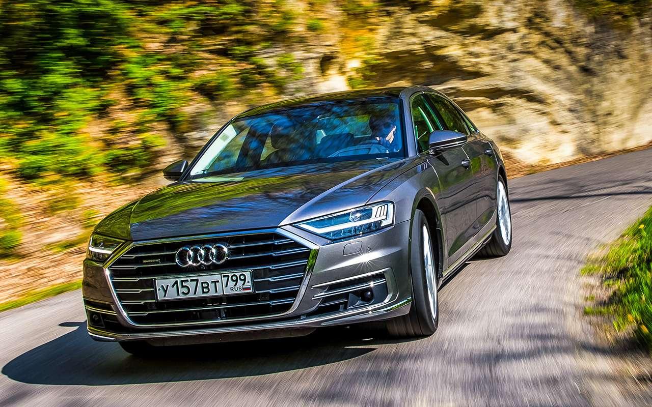 Какие опции могут спасти новый Audi А8в России?— фото 879696