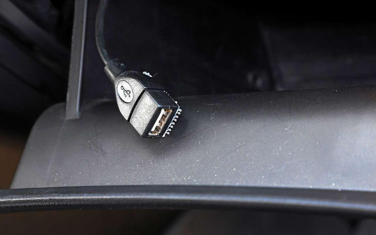 Haval H5и УАЗ Патриот: большой тест-сравнение— фото 1180918