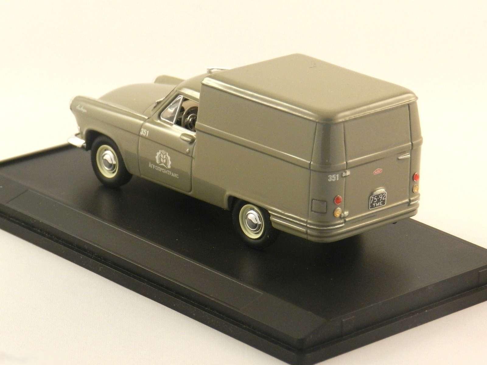 Альтернативная автоистория— невиданные модели СССР— фото 804048