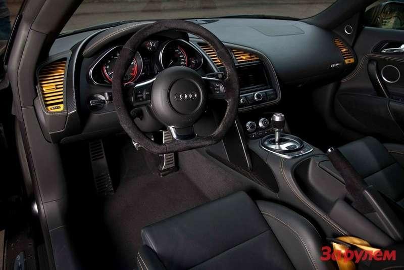Audi R8Exclusive Mat