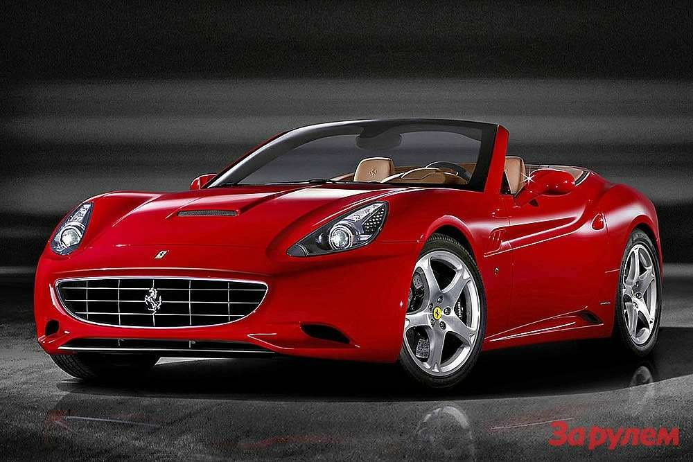 ferrari california_no_copyright