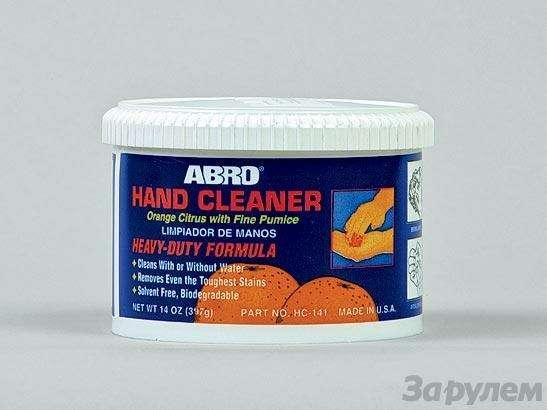 Марш мыть руки!— фото 87349