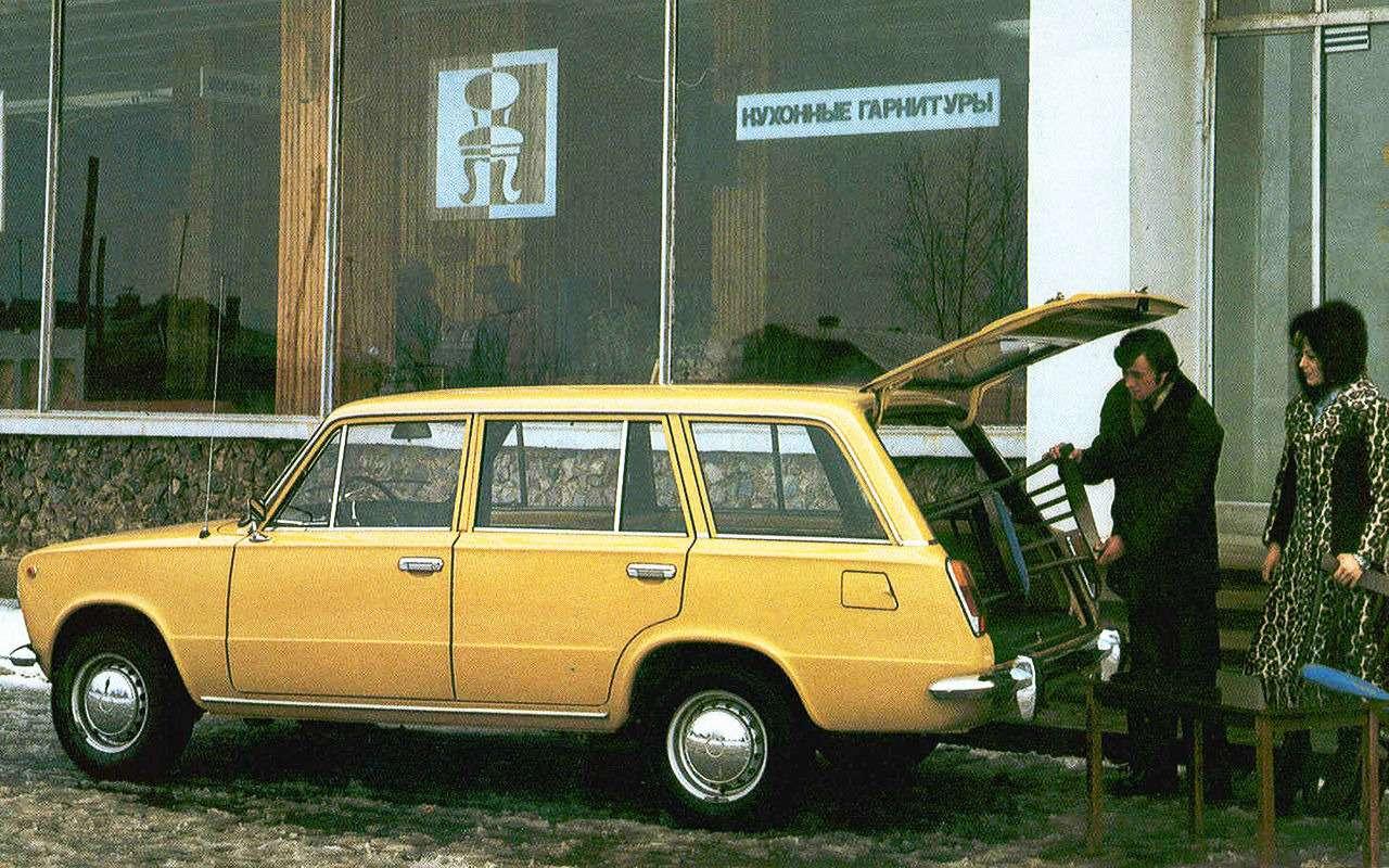 15советских универсалов: половину изних выневидели— фото 990293