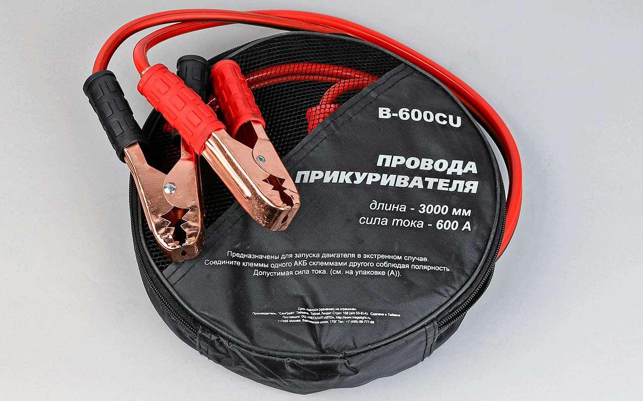 2/3никуда негодятся! Экспертиза 12комплектов пусковых проводов— фото 1012030