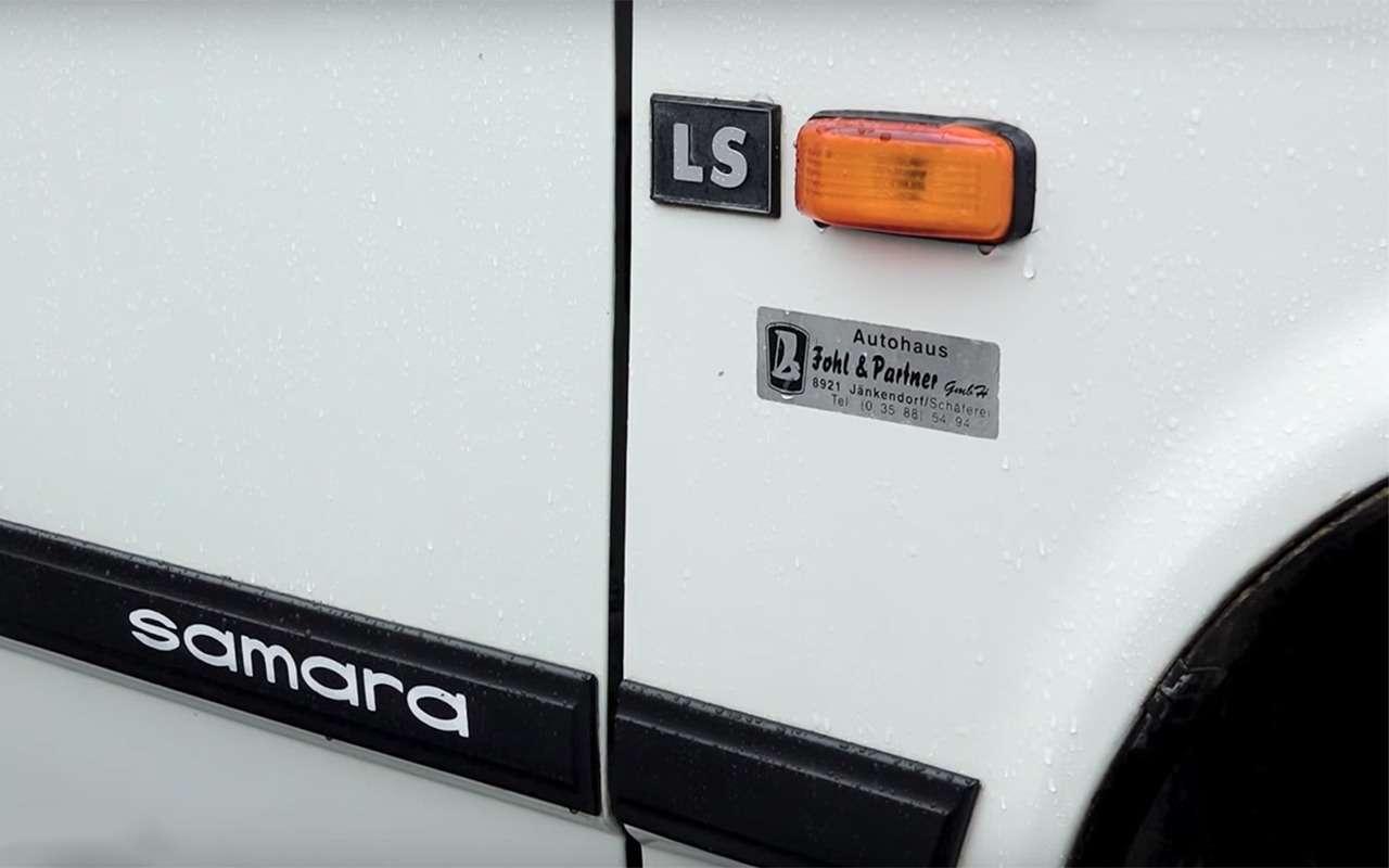 Тасамая реэкспортная Lada Samara: тест машины-мечты из90-х— фото 1020761