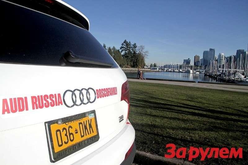 Audi Russia Bosco Family (3)