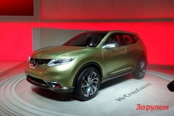 Nissan Hi-Cross Concept side-front view