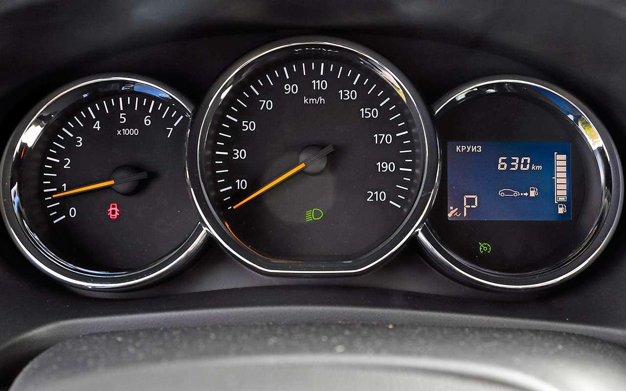 Большой тест обновленных бюджетников: Лада Гранта против Renault Logan— фото 914269