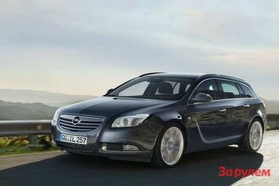 Opel Insignia Sports Tourer side-front view
