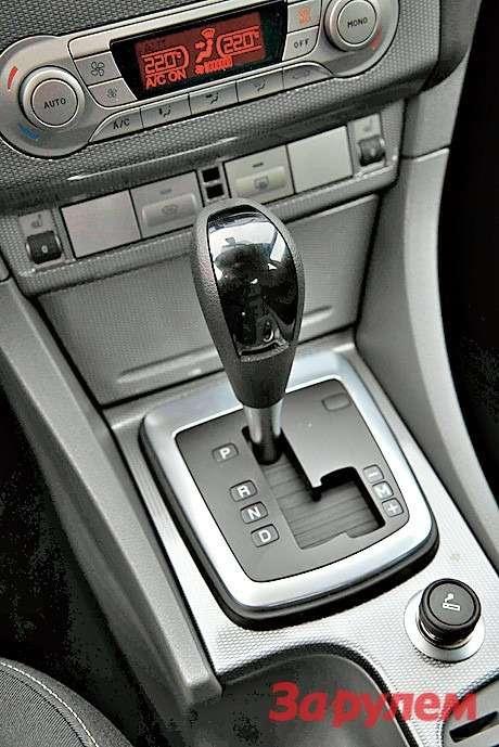 «Форд-Фокус II»