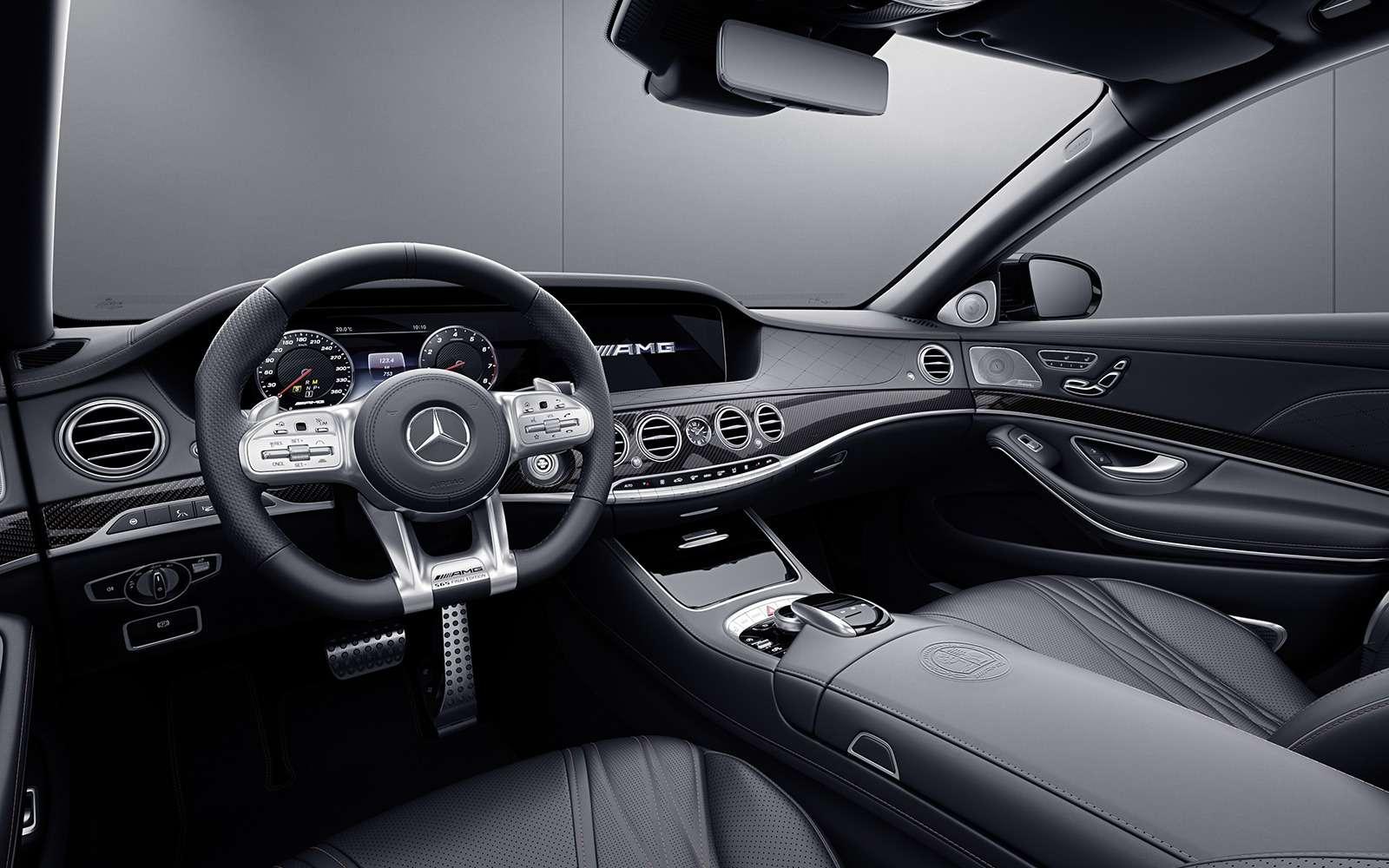 Mercedes-AMG простился сдвигателем V12 спецсерией S-класса— фото 954098
