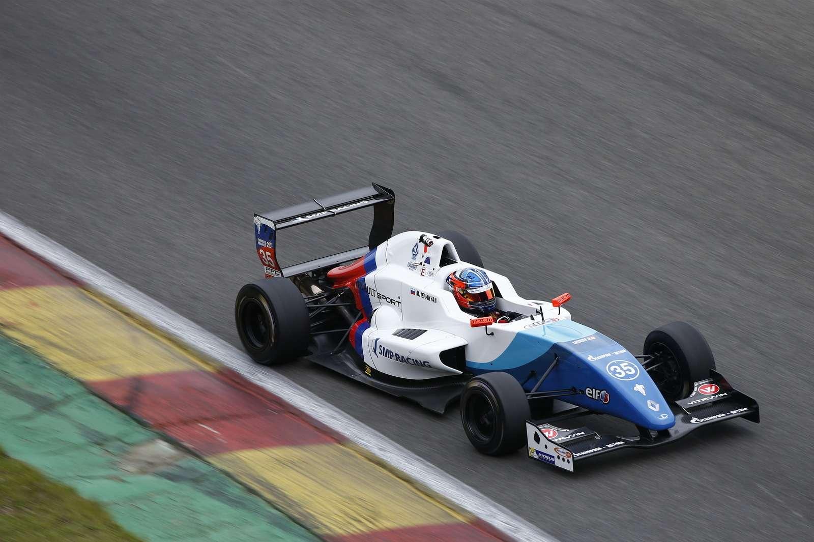 AUTO— WSR SPA FRANCORCHAMPS 2015