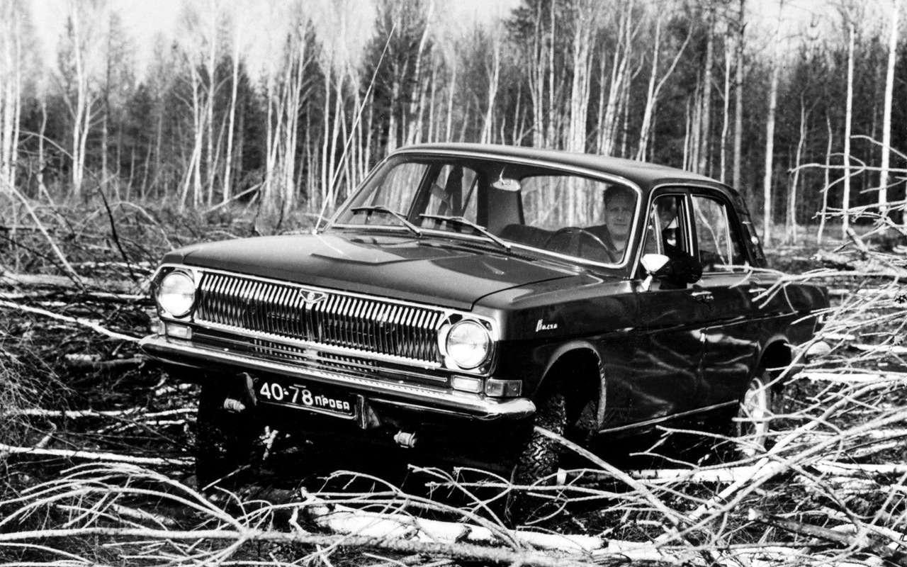 Неизвестная Волга — 15редчайших версий ГАЗ-24— фото 988783