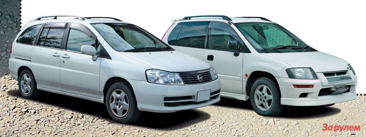 Mitsubishi RVR иNissan Prairie (Liberty)